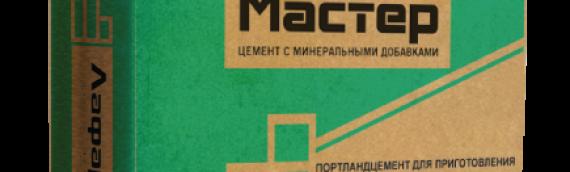 Цемент М400 Д20 Lafarge