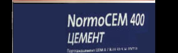 Цемент М400 Д20 Holcim